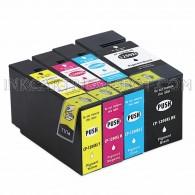 4 PK Canon PGI-1200XL Replacement Ink Cartridges (1 Black 9183B001, 1 Cyan 9196B001, 1 Magenta 9197B001, 1 Yellow 9198B001, 4-Pack)
