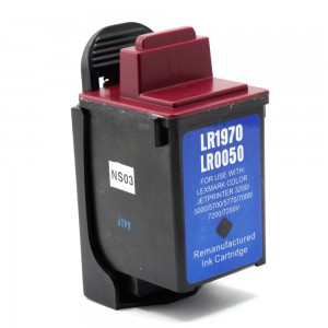 Compatible Lexmark 12A1970 (#70) Black Ink Cartridge - 600 Page Yield